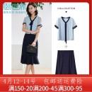 skirt Summer 2020 S,M,L,XL,XXL Sapphire - skirt, light blue - top, suit Middle-skirt commute Natural waist 30-34 years old 132SQ8321 51% (inclusive) - 70% (inclusive) Sllsky / Xi world Viscose Lotus leaf edge Simplicity