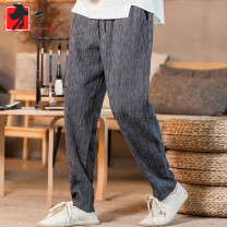 Casual pants Others Youth fashion Grey, black, Burgundy, navy S,M,L,XL,2XL,3XL,4XL routine trousers Other leisure easy No bullet autumn youth Chinese style 2020 middle-waisted Little feet Cotton 50% flax 30% viscose 20% Haren pants pocket washing Geometric pattern other cotton Hemp cotton