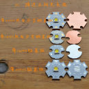 other With 16mm aluminum base plate with 20mm aluminum base plate with 16mm thermoelectric separation copper base plate with 20mm thermoelectric separation copper base plate кри Осень 2013 года