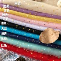 Doll / accessories Over 14 years old parts Other / other China The color difference of pure yarn 1m * 75cm is shown in the figure, Silver Star yarn 1m * 75cm, gold star yarn 1m * 75cm White, black, purple, sky blue, light green, Navy, red, yellow, pink, beige / apricot, Ben White, light blue