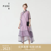 Dress Summer 2020 Graphite black powder violet S M L Mid length dress Two piece set elbow sleeve commute stand collar Loose waist other Socket A-line skirt routine Others 25-29 years old Type A Pure tea literature TD2802221 More than 95% silk Mulberry silk 100%
