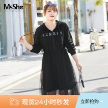 Women's large Spring 2021 Classic black stock classic black XL 2XL 3XL 4XL 5XL 6XL Dress singleton  Sweet easy moderate Conjoined Long sleeves letter Hood Cotton others MS she / mu Shan Shiyi 25-29 years old 91% (inclusive) - 95% (inclusive) longuette Pure e-commerce (online only) solar system