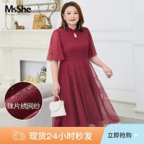 Women's large Spring 2021 Chelizi red stock chelizi Red Classic Black stock classic black XL 2XL 3XL 4XL 5XL 6XL Dress singleton  commute Self cultivation thin Conjoined Short sleeve Solid color lady stand collar polyester fiber T2105048 MS she / mu Shan Shiyi 25-29 years old 96% and above longuette