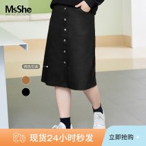 Women's large Spring 2021 T1 T2 T3 T4 T5 T6 skirt singleton  commute Self cultivation thin Solid color Retro Cotton others MS she / mu Shan Shiyi 25-29 years old Button 96% and above longuette Cotton 97% polyurethane elastic fiber (spandex) 3% Pure e-commerce (online only)