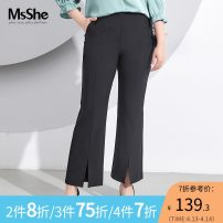 Women's large Spring 2021 Classic black stock classic black T1 T2 T3 T4 T5 T6 trousers singleton  commute Straight cylinder thin Solid color Simplicity Nylon others T2102075 MS she / mu Shan Shiyi 25-29 years old pocket 81% (inclusive) - 90% (inclusive) Pure e-commerce (online only) trousers