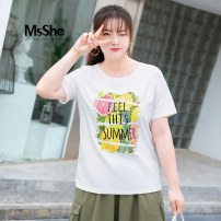 Women's large Spring 2021 Crescent white spot crescent white 21 April 30 arrival classic black spot classic black 21 April 30 arrival XL 2XL 3XL 4XL 5XL 6XL T-shirt singleton  commute easy thin Socket Short sleeve letter Simplicity Crew neck routine Cotton others T200316301 MS she / mu Shan Shiyi