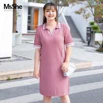Women's large Summer 2020 Dry rose spot manor blue spot XL 2XL 3XL 4XL 5XL 6XL Dress singleton  street easy thin Conjoined Short sleeve Solid color V-neck Nylon others T2004030 MS she / mu Shan Shiyi 25-29 years old 51% (inclusive) - 70% (inclusive) Middle-skirt Pure e-commerce (online only)