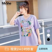Women's large Winter 2020 Yingyu purple spot yingyu purple classic black spot classic black 21 April 30 arrival tea white spot tea white 21 April 30 arrival XL 2XL 3XL 4XL 5XL 6XL T-shirt singleton  commute easy thin Socket Short sleeve letter Simplicity V-neck routine Cotton others T2105049