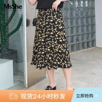 Women's large Summer 2021 Yellow flower on black spot T1 T2 T3 T4 T5 T6 skirt singleton  Sweet Self cultivation thin Broken flowers polyester fiber T2184073 MS she / mu Shan Shiyi 25-29 years old 96% and above longuette Polyester 100% Pure e-commerce (online only) solar system