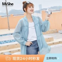 Women's large Summer 2021 Girl pink spot girl pink light blue green spot light blue green XL 2XL 3XL 4XL 5XL 6XL Jacket / jacket singleton  Sweet easy thin Cardigan Long sleeves Solid color stand collar routine nylon T2103030 MS she / mu Shan Shiyi 25-29 years old zipper 96% and above zipper
