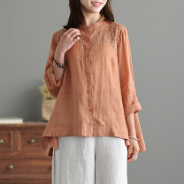 shirt Orange, army green, lake blue, white L,XL Spring 2021 hemp 96% and above Short sleeve commute Medium length stand collar Single row multi button routine Solid color High waist type Other / other literature Embroidery, buttons hemp