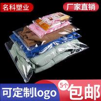 Gift bag / plastic bag PE Neto