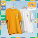 T-shirt Youth fashion Yellow (loose) white (loose) black (loose) yellow - antivirus (loose) black - antivirus (loose) white - antivirus (loose) yellow 1 (loose) black 1 (loose) white 1 white slim - antivirus routine 165/S 170/M 175/L 180/XL 185/XXL 190/XXXL GXG Short sleeve Crew neck standard daily