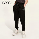 Casual pants GXG Youth fashion black 165/S 170/M 175/L 180/XL 185/XXL 190/XXXL routine trousers Other leisure Straight cylinder Micro bomb GC102531A spring youth 2021 middle-waisted Polyester fiber 50% viscose fiber (viscose fiber) 44% polyurethane elastic fiber (spandex) 6% Alphanumeric Spring 2021