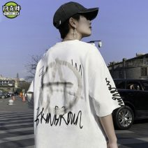 T-shirt Youth fashion White, black, apricot routine M [90-110 kg], l [110-130 Jin], XL [130-150 Jin], 2XL [150-170 Jin], 3XL [170-190 Jin], 4XL [190-205 Jin], 5XL [205-230 Jin] Others Short sleeve Crew neck easy Other leisure summer youth routine tide 2021 printing Creative interest Fashion brand
