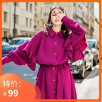 Dress Autumn of 2018 violet S, M Middle-skirt singleton  Long sleeves street Polo collar middle-waisted Solid color Single breasted Ruffle Skirt Lotus leaf sleeve 25-29 years old Type H AudreyWang Ruffles, lace, buttons A93091111 More than 95% other polyester fiber neutral