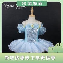 Children's performance clothes Sky blue white pink violet yellow female Xsc for small children is 80 ~ 95cm, SC for small children is 96 ~ 110cm, MC for middle children is 111 ~ 120cm, LC for large children is 121 ~ 140cm, xlc for small fat children is 121 ~ 140cm Pegasusgalaxy