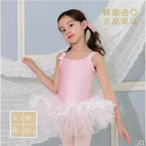 Children's performance clothes female Other / other 2 years old, 3 years old, 4 years old, 5 years old, 6 years old, 7 years old, 8 years old, 9 years old, 10 years old, 11 years old, 12 years old, 13 years old