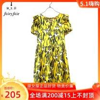 Dress Summer 2017 Floret with yellow background Middle-skirt singleton  Short sleeve commute Crew neck High waist Decor Socket Princess Dress FAIRYFAIR lady More than 95% silk