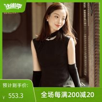 cheongsam Spring 2021 S M L XL 2XL other long cheongsam Retro Low slit daily Round lapel Solid color Over 35 years old Piping E. Beauty / Beauty polyester fiber Polyester 100% Pure e-commerce (online only)