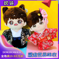 BJD doll zone suit other Over 14 years old goods in stock Kimono men's three piece suit, kimono women's three piece suit, purple women's three piece suit, blue men's three piece suit, zero wallet Suitable for 20cm baby wear, suitable for 15cm baby wear