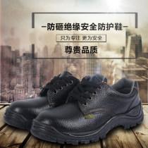 Protective footwear black 36 37 38 39 40 41 42 43 44 Same wins