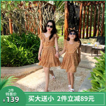 Parent child fashion Women's dress ba85, baby girl's dress ba86, men's suit dj72 + ba87 A family of three Female, male Babsue / babesin BA85 summer other Thin money Dot skirt blending