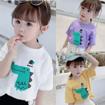 T-shirt Yibei deer 90, 100, 110, 120, 130, 140, 150 neutral summer Short sleeve Crew neck Korean version There are models in the real shooting nothing cotton Cartoon animation Cotton 100% Class A other 2, 3, 4, 5, 6, 7, 8, 9, 10, 11, 12 years old Chinese Mainland Zhejiang Province Wenzhou City