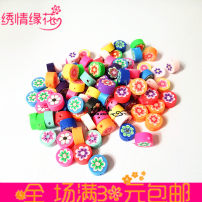 Other DIY accessories Other accessories other RMB 1.00-9.99 5 * 8mm 20 pieces brand new Other / other