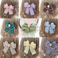 Hair accessories Side clip 10-19.99 yuan Other / other Black, milk white, white, light pink, Korean, light yellow, dark purple, dark blue, dark red, royal blue, orange and coffee, They are dark green, rose pink, milk tea, light blue, light purple, Matcha and grey brand new Sweet Beading