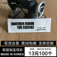 Other accessories Pure cotton ribbon screen printing Black on white background