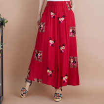 Casual pants Black, blue, red XL,4XL,XXL,XXXL Summer of 2019 Ninth pants Wide leg pants Natural waist Other styles Thin money 35-39 years old 71% (inclusive) - 80% (inclusive) Other / other other belt