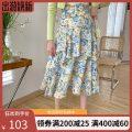 skirt Summer 2021 XS,S,M,L,XL,XXL Yellow, Navy Mid length dress street High waist A-line skirt Decor Type A M7026488 More than 95% Mg elephant polyester fiber Europe and America