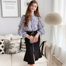 skirt Winter of 2018 S M L XL black Middle-skirt commute Natural waist Solid color Type O 25-29 years old D18DSK010-1 51% (inclusive) - 70% (inclusive) Big pink doll polyester fiber zipper Ol style Polyester 56.4% polyamide 43.6% Pure e-commerce (online only)