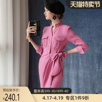 Dress Spring 2020 Rose purple ginkgo yellow S M L XL Middle-skirt singleton  Long sleeves commute stand collar middle-waisted Single breasted Irregular skirt shirt sleeve 25-29 years old Type H Big pink doll lady Frenulum DT1ADR034 91% (inclusive) - 95% (inclusive) polyester fiber