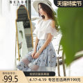 skirt Summer of 2018 XS S M L XL XXL Mid length dress grace High waist A-line skirt Type A 25-29 years old More than 95% Big pink doll cotton printing Cotton 98.4% polyurethane elastic fiber (spandex) 1.6%