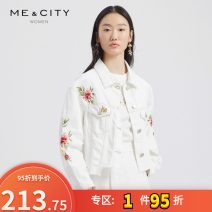 short coat Autumn of 2019 white Long sleeves have cash less than that is registered in the accounts routine singleton  Straight cylinder commute routine square neck Single breasted Solid color 25-29 years old Me&City 96% and above cotton cotton