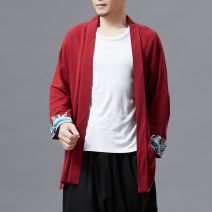 Windbreaker Mafan cloth clothes Youth fashion Average size No buckle have cash less than that is registered in the accounts easy Other leisure Four seasons