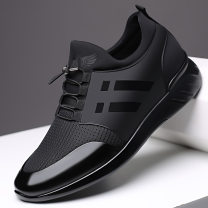 Low top shoes Black background, white background 37,38,39,40,41,42,43 Other / other Mesh Trochanter Round head Sports and leisure shoes Netting motion Solid color Internal elevation spring and autumn rubber increase Youth (18-40 years old) Sewing Flat heel (1cm or less)