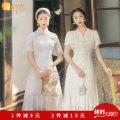 cheongsam Spring 2021 S,M,L Same series: No.1, same series: No.2, same series: No.3, same series: No.4 long cheongsam Retro daily Solid color