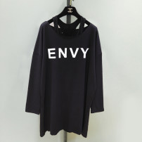 Women's large Spring 2021 Sweater / sweater Two piece set commute easy moderate Socket Long sleeves letter Korean version One word collar Medium length Bat sleeve 18-24 years old other