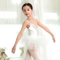 Children's performance clothes Pink Dance Skirt, black dance skirt, white dance skirt female Size 5 is 90-100cm, size 7 is 100-110cm, size 9 is 110-120cm, size 11 is 120-130cm, size 13 is 130-140cm, size S is 140-150cm, size M is 150-160cm Other / other Class A Ballet