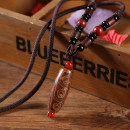 Necklace Natural crystal / semi precious stone RMB 25-29.99 Rocky Tianzhu, Bodhi brand new ethnic style female goods in stock yes Fresh out of the oven 51cm (inclusive) - 80cm (inclusive) no nothing Not inlaid other other other agate
