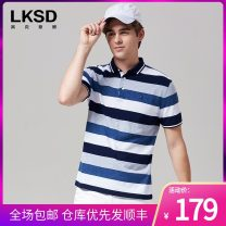 Polo shirt Laxdn / Lexton Fashion City routine royal blue 44/XS 46/S 48/M 50/L 52/XL 54/XXL 56/XXXL standard go to work spring Short sleeve U04065000961 Business Casual youth Cotton 100% Spring 2020 Same model in shopping mall (sold online and offline)