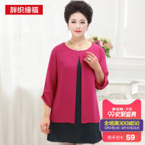 Middle aged and old women's wear Autumn 2015 LXLXXL3XL4XL5XL Rose red and blue fashion shirt easy Fake two pieces Solid color 50-59 years old Socket thin Crew neck Medium length raglan sleeve one thousand seven hundred and ninety-four Fat weaves Gauze Polyester 99% other 1% three quarter sleeve other