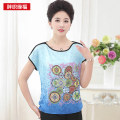 Middle aged and old women's wear Summer 2016 LXLXXLXXXL4XL5XL Pink royal blue green fashion T-shirt easy singleton  Retro Design 40-49 years old Socket moderate Crew neck routine Bat sleeve P621510T2 Fat weaves Polyester 99% other 1% Pure e-commerce (online only) Short sleeve