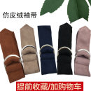 Belt / belt / chain cloth Black, lotus root powder, light camel, navy blue, caramel Other styles Double button Frosting 4cm alloy