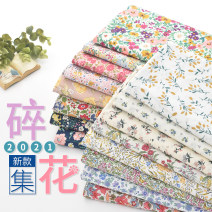 Fabric / fabric / handmade DIY fabric cotton 01#,02#,04#,05#,07#,11#,12#,15#,16#,18#,20# Loose shear piece Plants and flowers printing and dyeing clothing Japan and South Korea Bean weaving 100% Shanghai Shanghai Chinese Mainland
