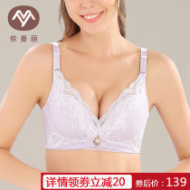 Bras Grey purple 70A70B70C75A75B75C80A80B80C85A85B85C Detachable shoulder strap Rear three row buckle Wireless  3/4 Type V Emmanuel Young women Gather together Medium thick cup No insert Plants and flowers luxurious lesbian  DYK7110 spring cotton More than 95% Emmanuel dyk7110 Spring 2017 yes