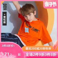 T-shirt Orange white Hoo 150cm 155cm 160cm 165cm 170cm 175cm 180cm 185cm male summer Short sleeve Crew neck Hip hop There are models in the real shooting nothing Pure cotton (100% cotton content) Color matching Cotton 100% H-4605 Class B other Summer 2021 Chinese Mainland Fujian Province